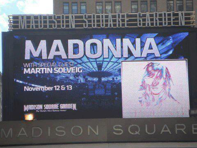 Madonna mdna tour madison square garden 11 12 12 rockimitatesart for Madison square garden concert tonight