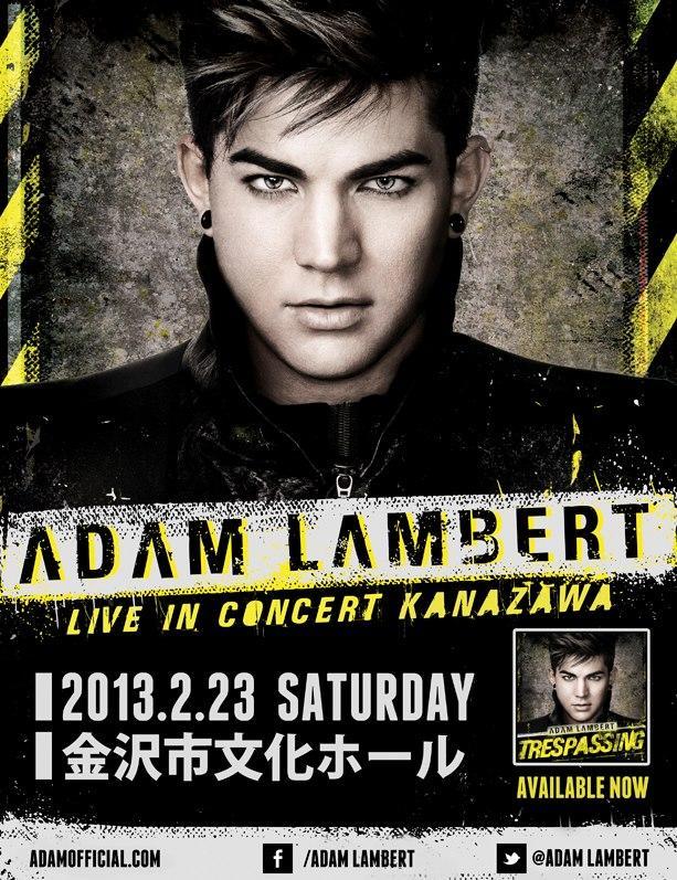 Kanazawa concert poster