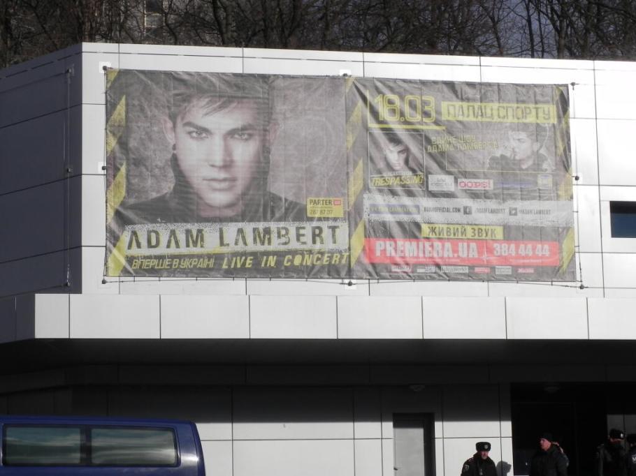 Adam Lambert Concert announcement on Kiev's Palace of Sports - Photo by @Grrrr_girl