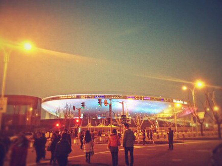 Mercedes-Benz Arena - Photo by ‏@iJoy