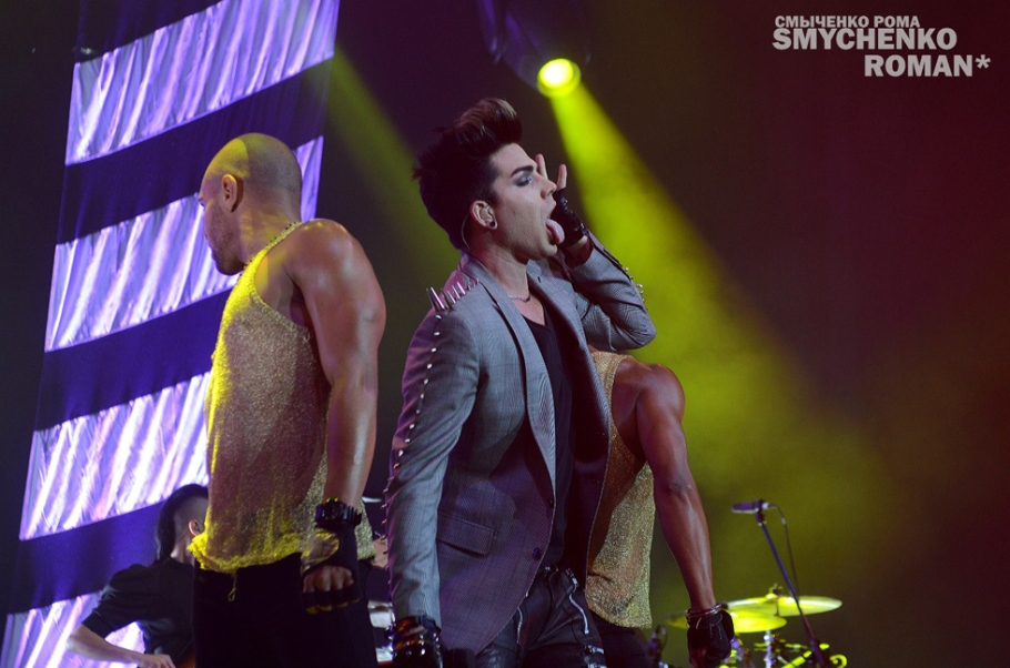 We Are Glamily Tour - St. Petersburg